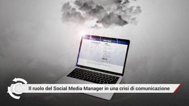il ruolo del SMM in una crisi di comunicazione